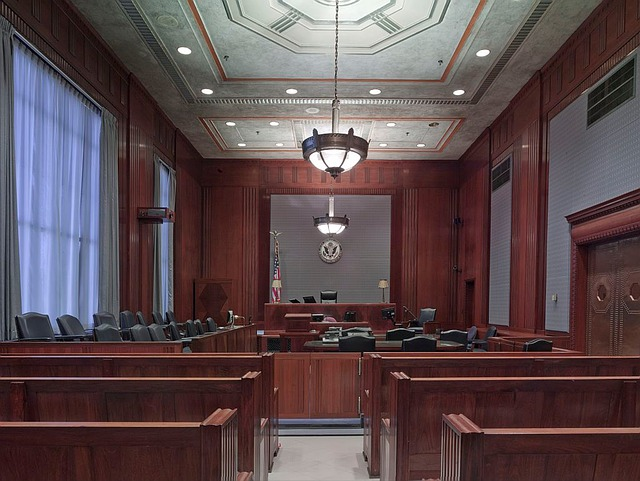 courtroom wireless duress alarm