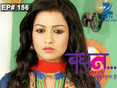 Zee tv marathi