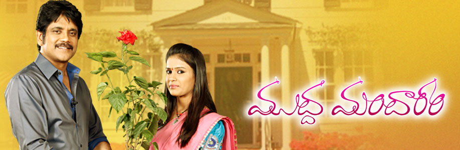 Muddha Mandaram | ZEE TV USA Official Website: ZEE TV Shows