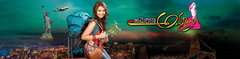 Zee Telugu USA Official Website: Zee Telugu Shows & Serials, Watch