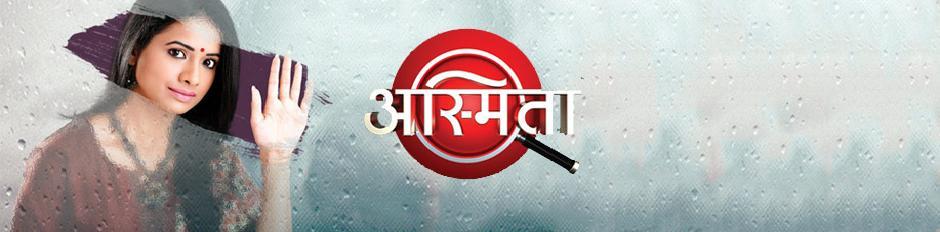 ZEE Marathi Official Website: ZEE Marathi Shows & Serials