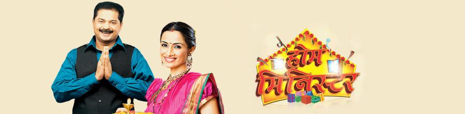 ZEE Marathi Official Website: ZEE Marathi Shows & Serials