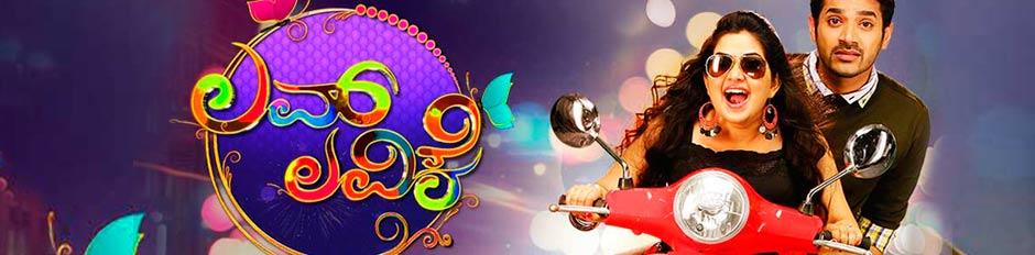 Zee Kannada USA Official Website: Zee Kannada Shows