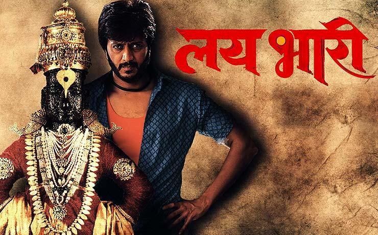 Zee Talkies Full Movies: detailed info of popular