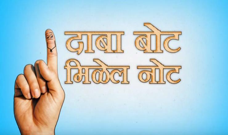 Marathi to english converter download | Socially-groups ga