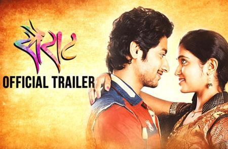 Sairat marathi picture film full movies