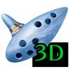 時のオカリナ 3D
