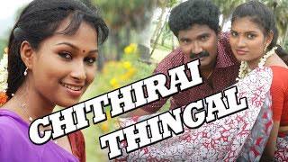 Tamil Movie | Chithirai Thingal | Romantic