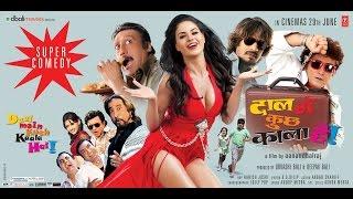 Daal Main Kuch Kaala Hai | Veena Malik Hot Movie | New Hindi Hot Movie Full Movie 2012  | HD Online