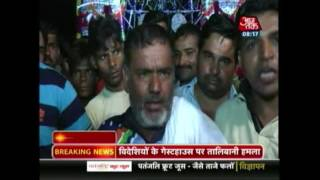 Kawariyas Attacked In UP, Vehicles Vandalised