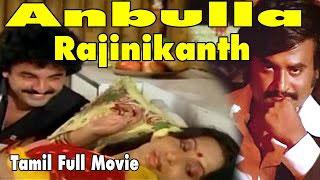 Anbulla Rajinikanth | Latest Tamil Rajnikanth Blockbuster Movie