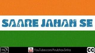 Saare Jahan Se   Benaras Media Works