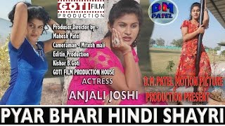 Pyar Bhari Hindi Shayari