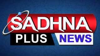 Sadhna Plus News