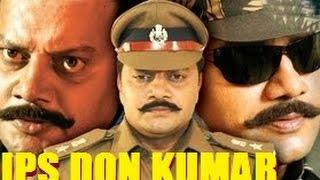 New Hindi Full Movie 2015 IPS DON KUMAR | Hindi Movies 2015 Full Movie | Latest Hindi Movie Online