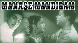 Telugu Movie | Manase Mandiram | Classical Glamour