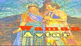 Waman Avtar   Full Hindi Movie   Trilok Kapoor , Nirupa Roy  Nirupa Roy