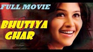 New Hindi Movie 2014 - Bhutiya Ghar (Ghost House) | Hindi Movies 2014 Full Movie | Dubbed in Hindi