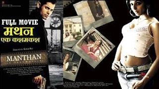 Manthan Ek Kashmakash | 2008 | Bharat Kapoor, Raza Murad, Ranjeet, Alok Nath | Latest Bollywood Action Movie | Hindi Full Movie
