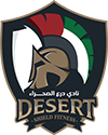 Desert Shield Fitness Logo