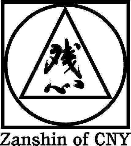 Zanshin of CNY Yoga & Boxing Logo