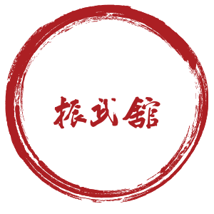 About Jin Wu Koon Martial Arts