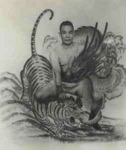 Grandmaster Chan Keng Wan