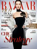 HK Harper's Bazaar - URBAN CYCLING