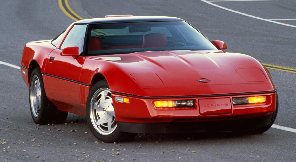 1990 Corvette Parts