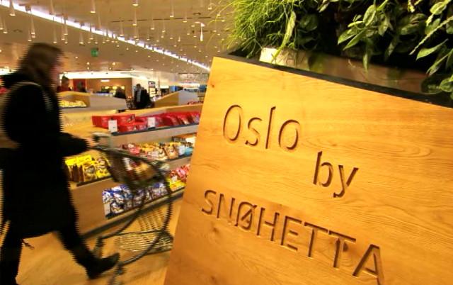 Thumbnail of Heinemann at Oslo Gardermoen Airport.  3 mins.