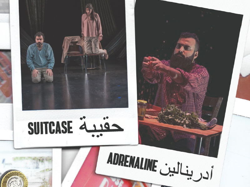 """""""SUITCASE/ADRENALINE"""" Takes a Dramatic and Personal Look Inside the Experience of Syrian Refugees featured image"""