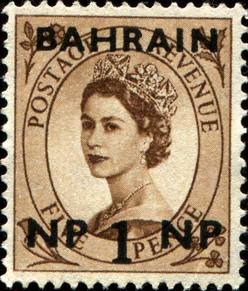 stamp_Bahrain_shutterstock_121114954