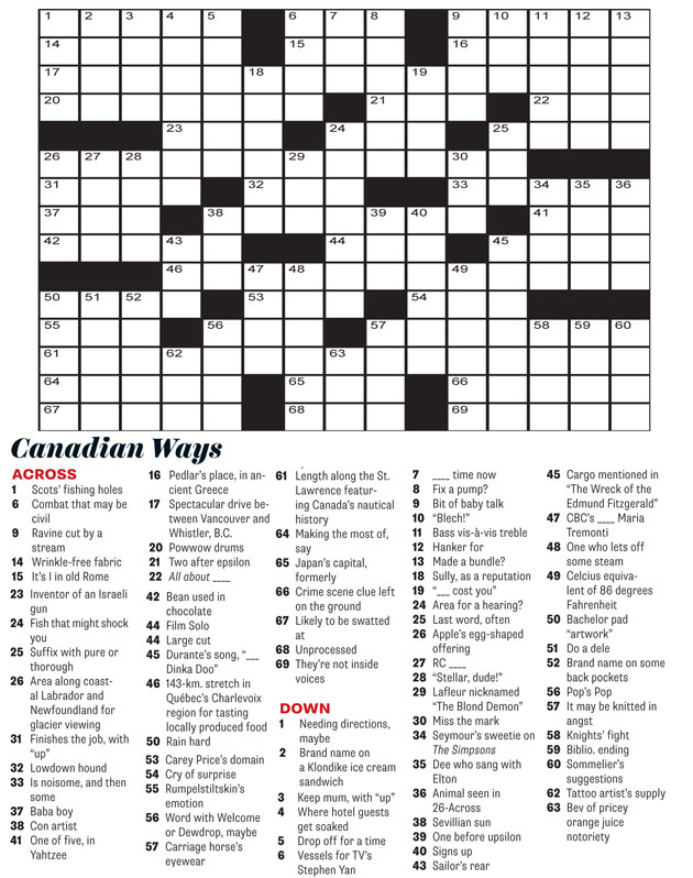 Crossword_June2014
