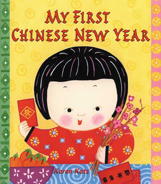 holiday-gifts-kids-books-my-first-chinese-new-year