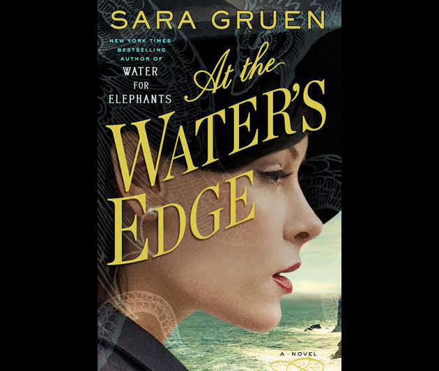 books-at-waters-edge