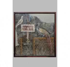 Garden Fresco 8760