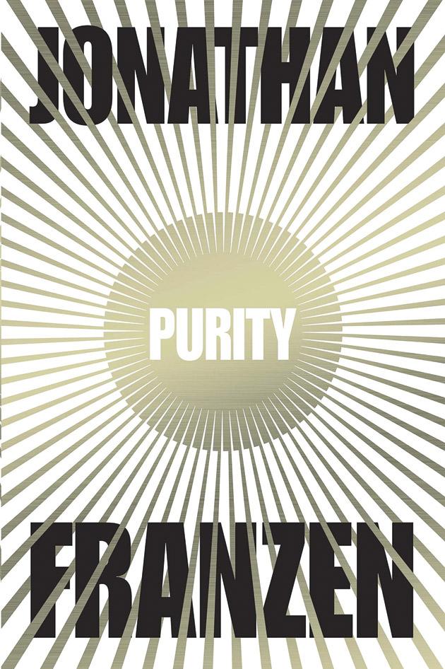 PurityHR