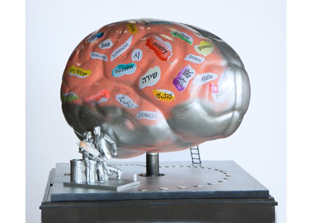BrainProjectJosephDrapell