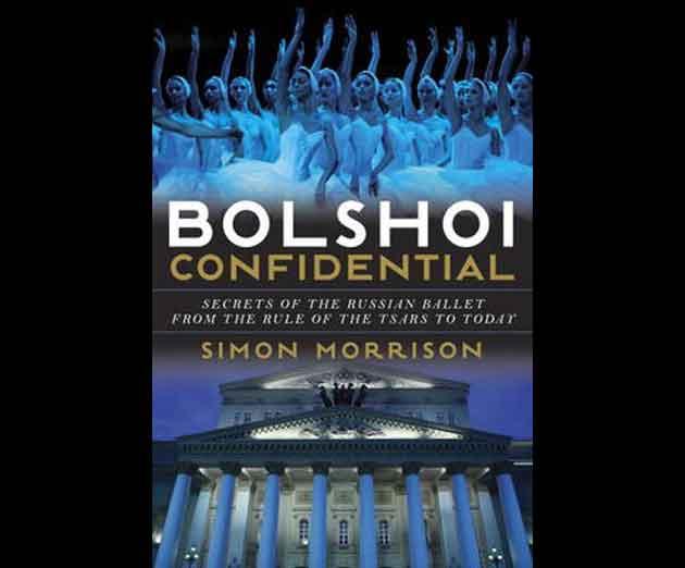 books-4-bolshoi
