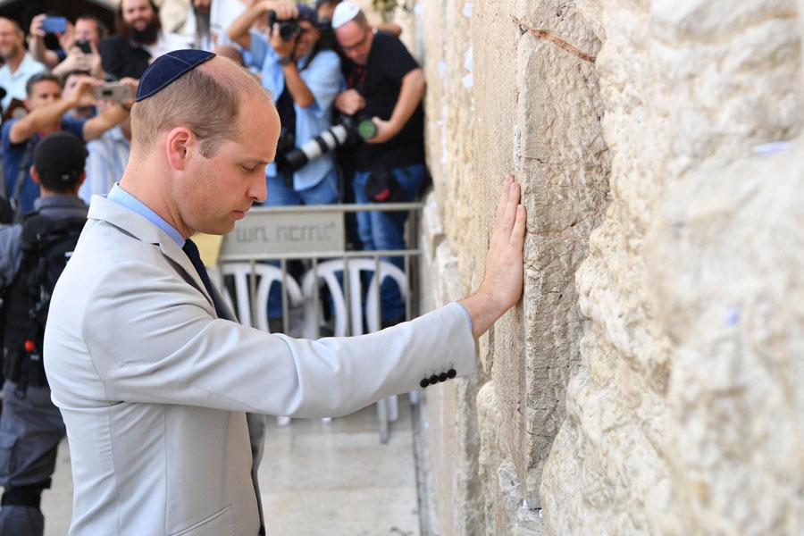 Prince William in Jerusalem