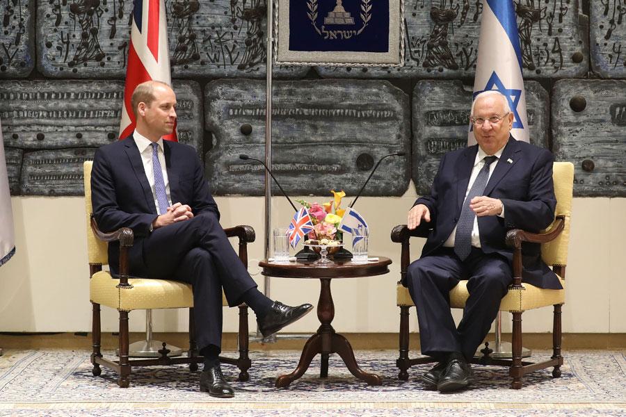 Prince William visits Israel