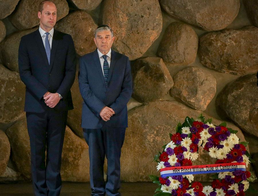 Prince William visits Yad Vashem