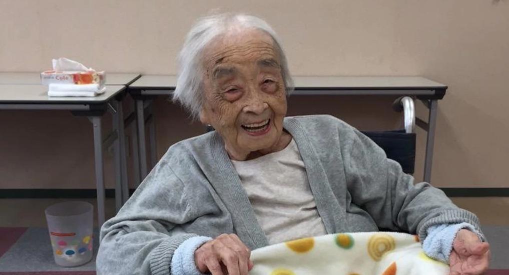 Miyako Chiyo of Japan