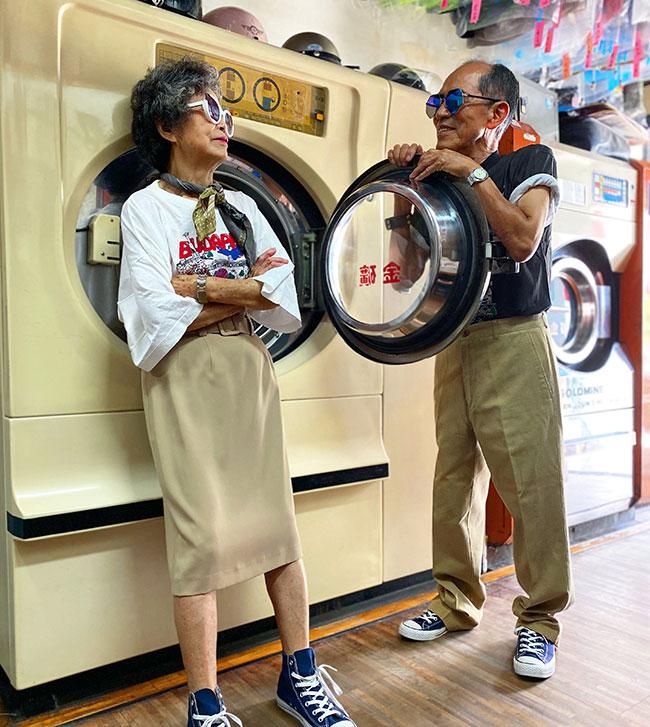 Wansho Laundry