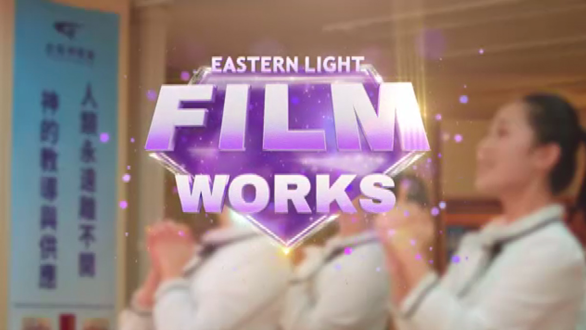 Eastern Light Filmworks on FAITHTV