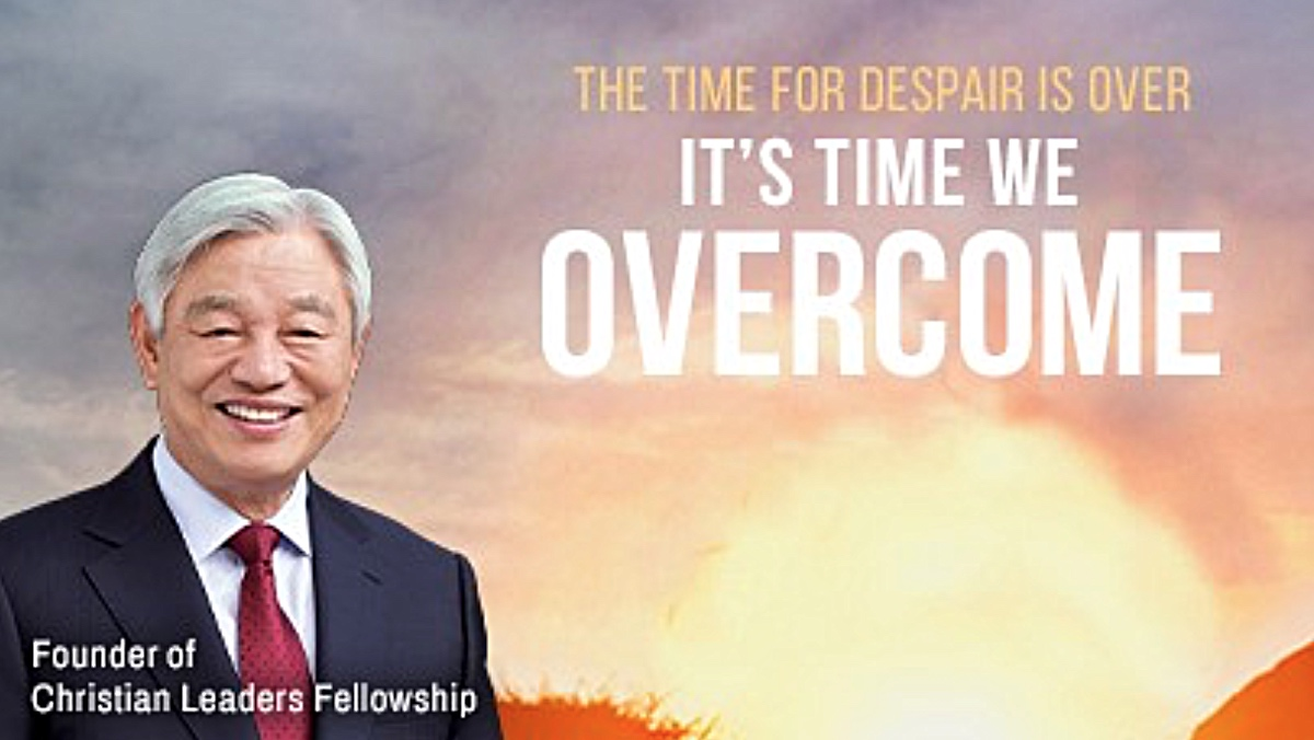 It's Time We Overcome Bible Seminar on FAITHTV