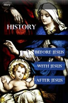 iMary Mobile App History Page