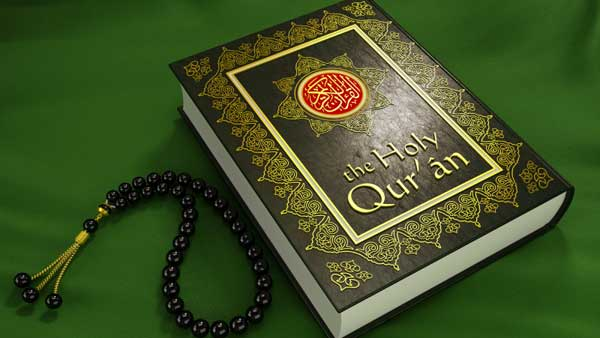 The Holy Qu'ran Photo: (c) iStockPhoto/adventtr