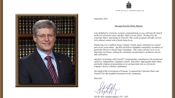 Prime Minister Stephen Harper's Message to CanAsian Times and VisionTV
