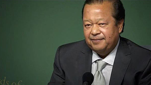 Words of Peace: Feel Peace - Prem Rawat